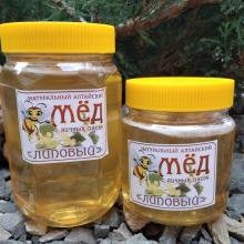 Мед липовый, Вес 1100 гр
