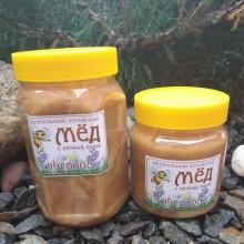 Мед луговой, Вес: 700 грамм